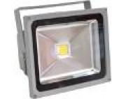 Прожекторы со светодиодами