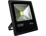 светодиодный прожектор 30вт 1LED серый (IP65) 285*235*180мм